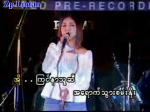 04-Chit Nei Mih Tu Lei-Mi Mi Khe - YouTube