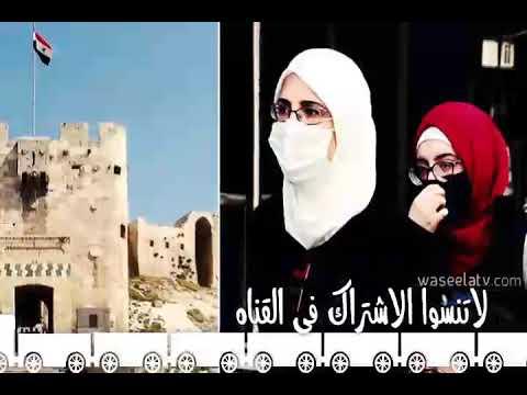 محافظ حلب يقدم على خطوات غير مسلوقه بعد اعلان حاله وفاه و ...