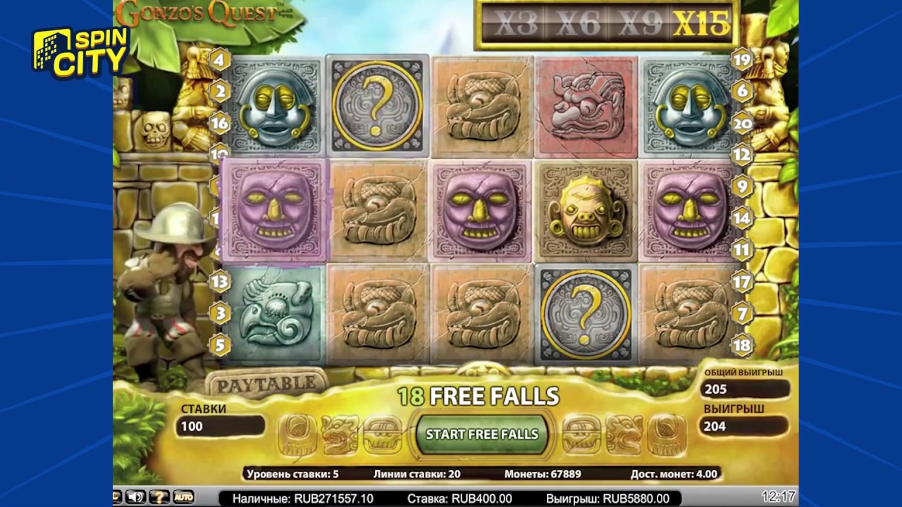 Игровой автомат Gonzo`s Quest Extreme