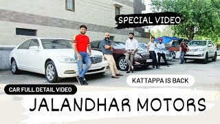Luxury Used  cars Delhi || Full Detail Video || Well Maintained cars || KATTAPPA- Jalandhar motors