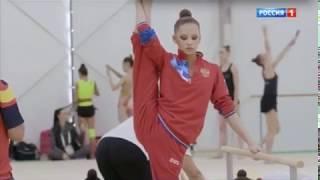 Художественная гимнастика. Ирина Винер. Фрагмент документального фильма Т/К Россия