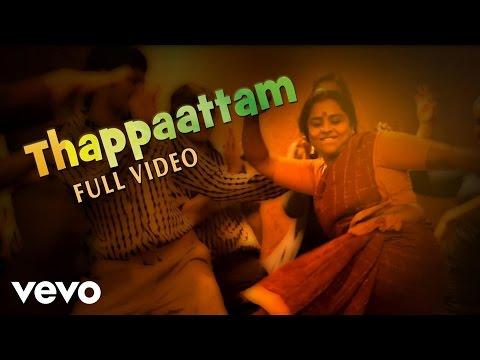 Aarohanam - Thappaattam Video | K