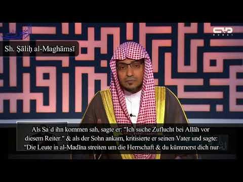 Sh. Salih al-Maghamsi | Sa'd b. Abi Waqqas (r) & sein Fernhalten von der Fitna