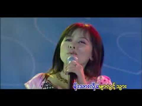 Myat Noe Chin Moe Tain