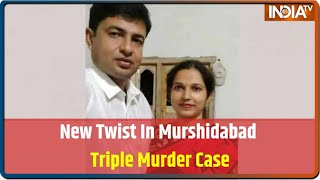 Murshidabad Triple Murder Case: Police Recover Note By RSS Worker's Wife