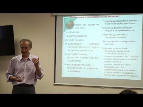 Социальное рыночное хозяйство и социально ориентированная рыночная экономика
