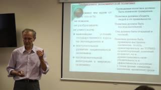 видео Место и функции государства в рыночной экономике
