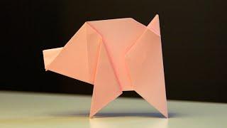 Origami - Porcelet - Pig