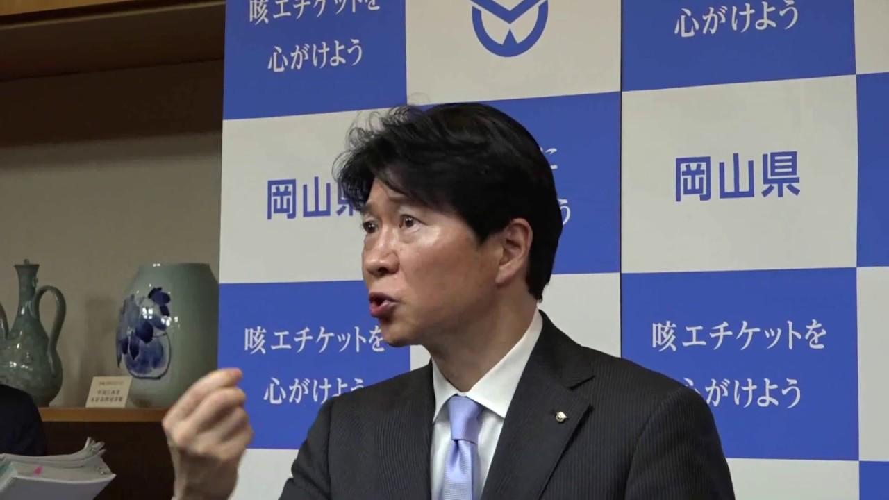 県 コロナ 岡山 知事