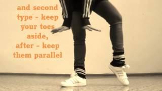 Профи обучение танцам от EHABY! Шаг