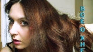видео Мой цвет волос. Окрашивание хной.