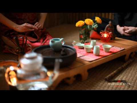 0 - Китайська чайна церемонія «Гунфу Ча» з улунськими чаями
