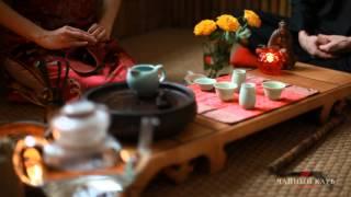 видео Китайская Чайная Церемония. Традиции чаепития в Китае. Гун-фу Ча.