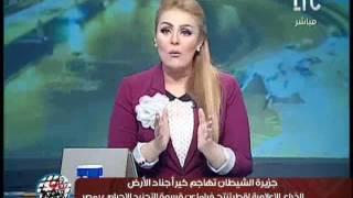 شاهد..رانيا محمود ياسين تهاجم