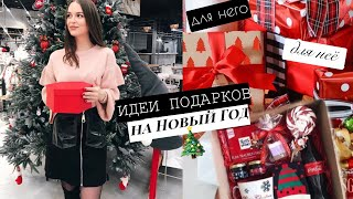 видео идеи подарка на Новый год