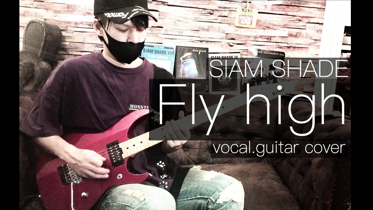 【SIAM SHADE】Fly high【Cover】