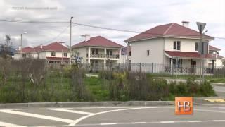 Олимпиада лишила жителей Сочи домов