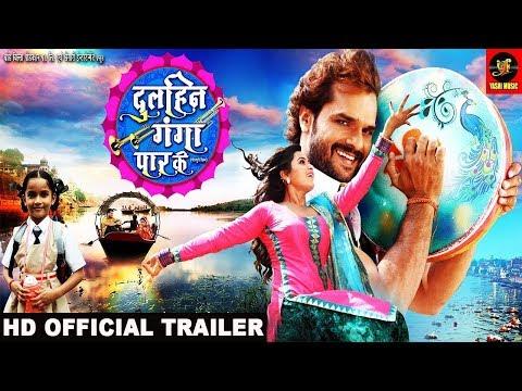 Dulhin Ganga Par Ke, Mp4, Khesari Lal Yadav Trailor