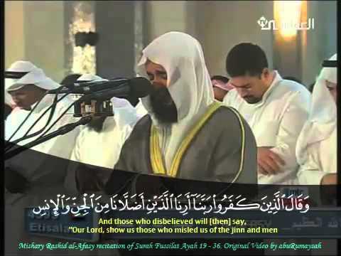 Mishary Rashid al Afasy - Fussilat (41) : 19  - 36 (English Translation)