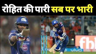 IPL 2020: Hitman' रोहित शर्मा ने की चौके-छक्कों की बारिश, IPL का बड़ा रिकॉर्ड अपने नाम किया