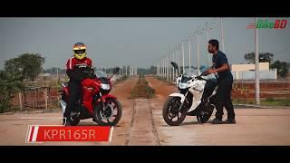 Lifan KPR165R First Impression By Team BikeBD