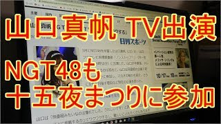 ご視聴頂きありがとうございます。 チャンネル登録よろしくお願い致します。 http://www.youtube.com/channel/UCsqUOo88JIozSefb167XhRA?sub_confirmation=1 ...