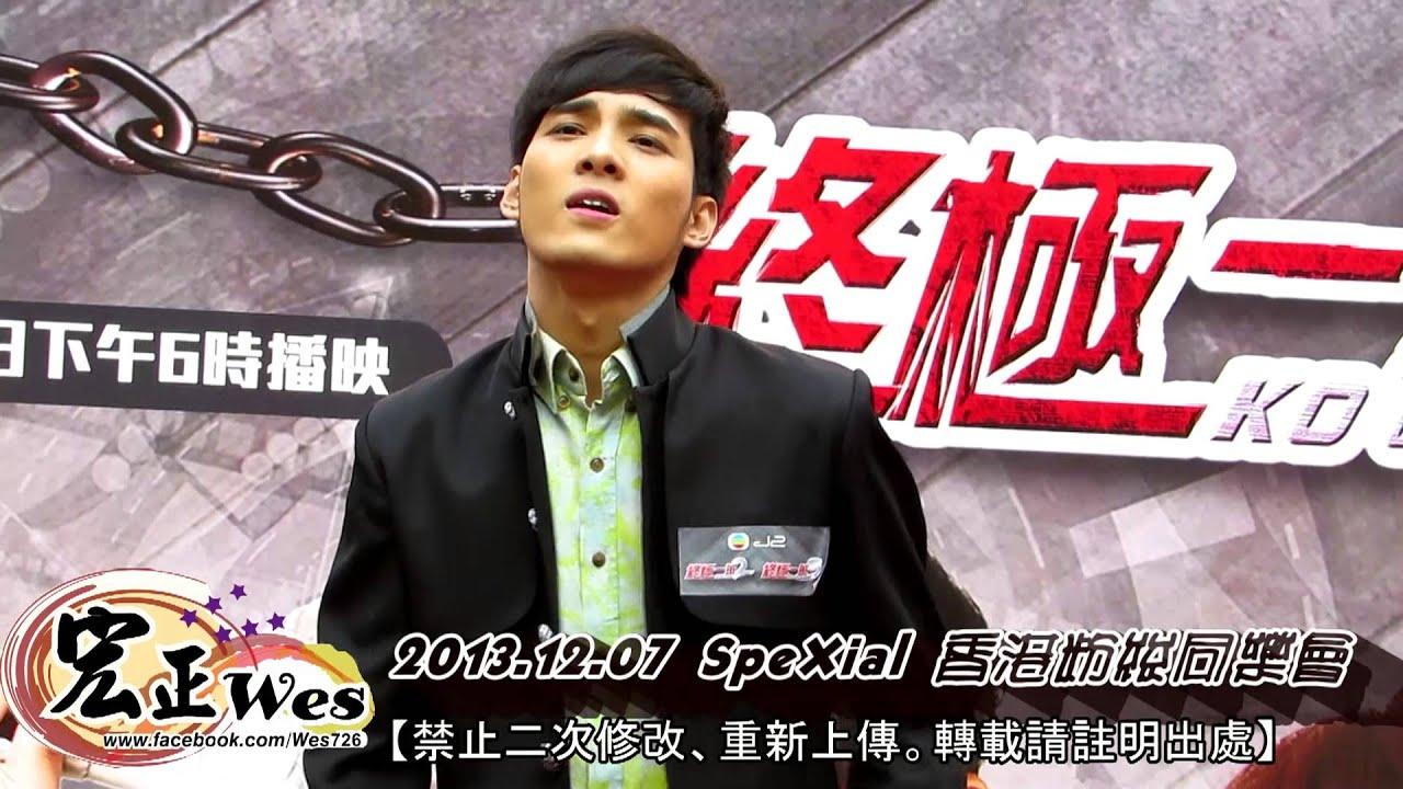 2013 12 07 SpeXial香港粉絲會 - 偉晉@演唱陳奕迅 兄妹