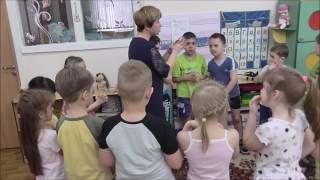 Развивающее занятие педагога-психолога с детьми