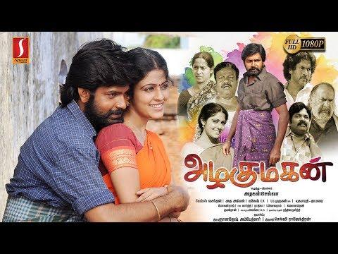 New Release Tamil Full Movie 2019 | Azhagumagan Tamil Movie | New Tamil Online Movie 2019 | Full HD