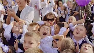 Новокуркино   Открытие школы   ПИК