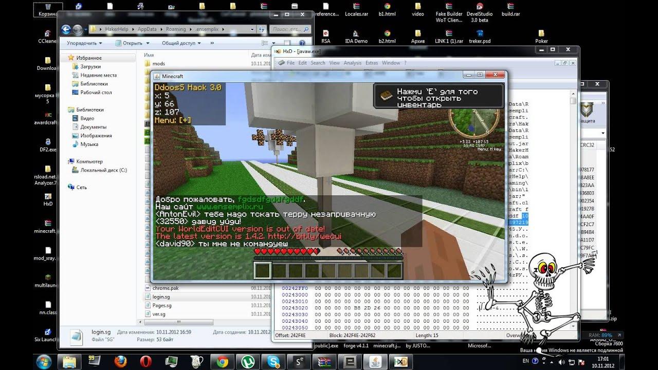 Ensemplix скачать сервер
