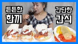 [먹방] 오리고기 아보카도 모닝빵 샌드위치 Korean…