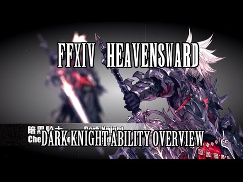 FFXIV Heavensward: Dark Knight Ability Overview (My Thoughts)