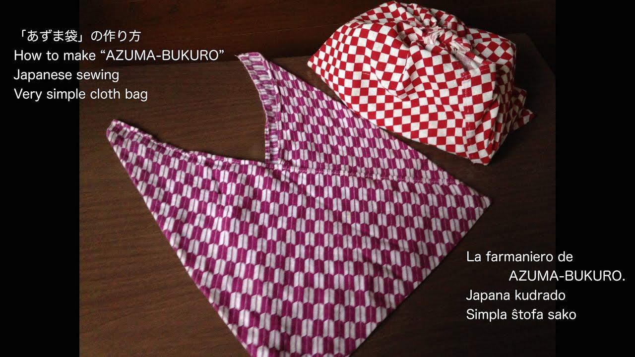 Japanese Sewing Simple Cloth Bag