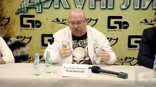 Пресс-конференция фильма Джунгли.mp4