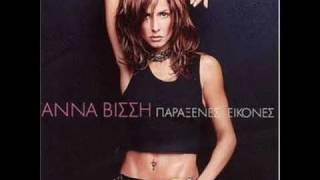 Video Anna Vissi - Arketa download MP3, 3GP, MP4, WEBM, AVI, FLV Agustus 2017