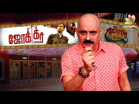 Joker Review | Kashayam with Bosskey |...
