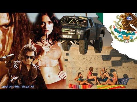 حقائق مذهلة ومثيرة عن المكسيك | بلد  العــــصــ ــابـــات والجـــمــيــلات thumbnail