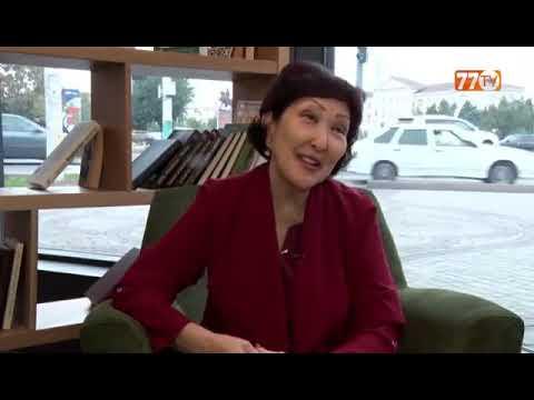 "Үміт БИТЕНОВА ""77 ТВ"" телеарнасында, 26.Х.2019жкс."