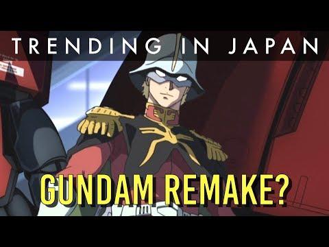 Original Mobile Suit Gundam Remake?
