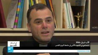 المثلية الجنسية : ما هو موقف المسيحية والإسلام؟