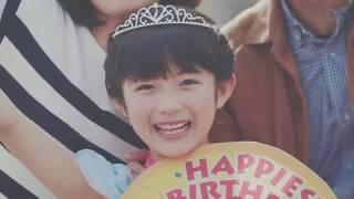 東京ディズニーリゾート 誕生日おめでとう CM Happy Birthday 35周年 東...