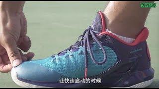 【极客鞋谈】匹克帕克TP5代上脚评测- 控卫签名鞋排名绝对前三