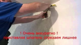 видео Как клеить обои встык правильно, поклейка виниловых, флизелиновых обоев
