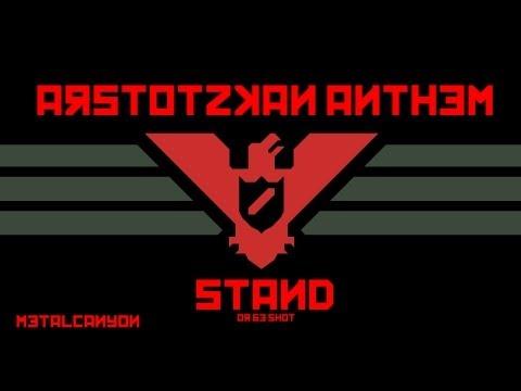 Arstotzkan Anthem (With Lyrics)