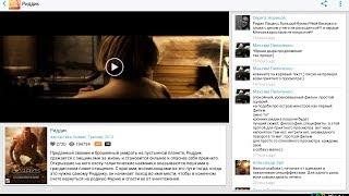 Фильм онлайн. Премьеры. Софт для Android #53