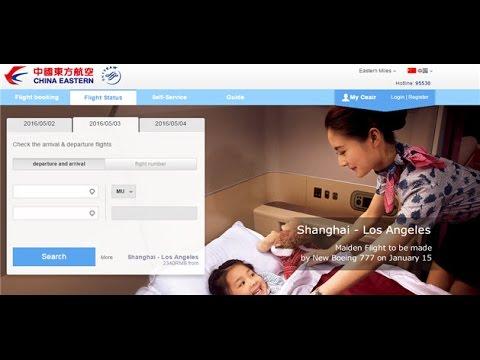 China Eastern Cargo Tracking,China Eastern Air Cargo Tracking Status