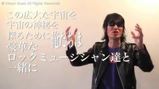 SEIJI'S TV 宇宙戦艦ミソノFEVER Sp ギターウルフによる年末企画イベン...