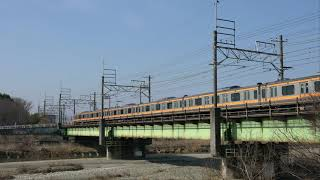 中央線 浅川橋梁 E233系T編成