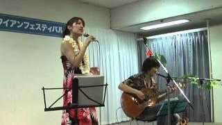 2012.8.17 ハワイアンフェスティバル@大宮高島屋 2ndステ-ジ 1曲...